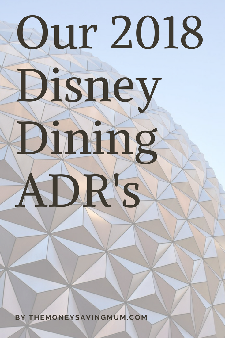 Our 2018 Dining reservations